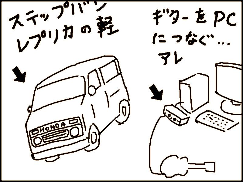 13-01-23a.jpg