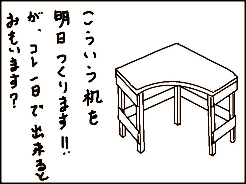 13-01-26a.jpg