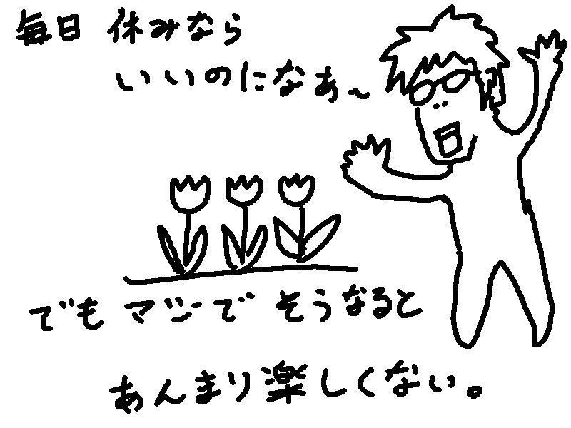 13-01-30a.jpg