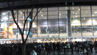 横浜アリーナ2