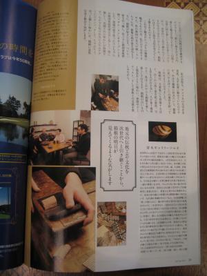 繧ウ繝「繝ャ繝・021_convert_20110404173400