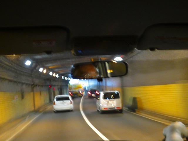 汐留トンネル