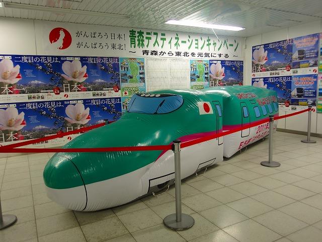 東京駅E5風船