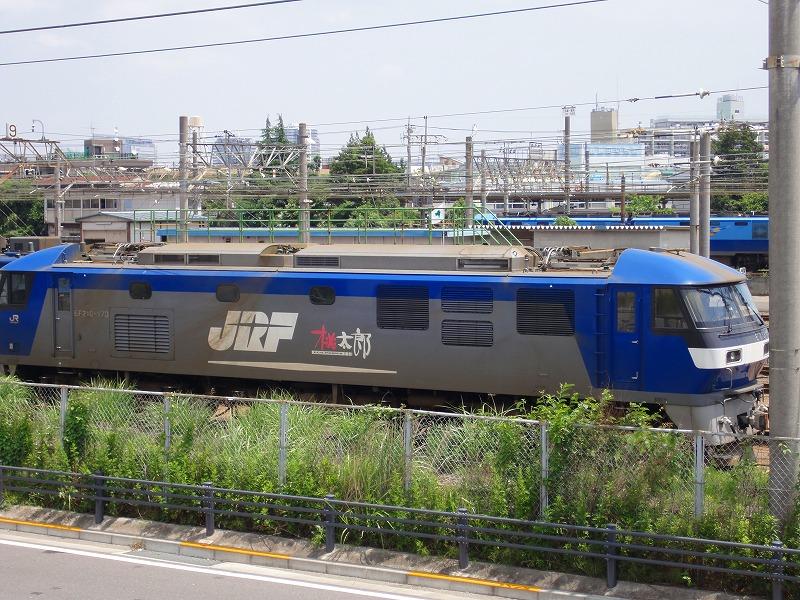 新川崎02