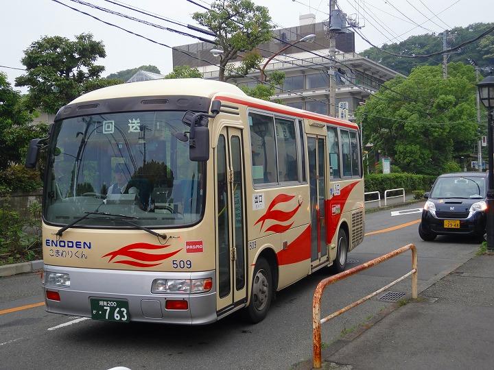 江ノ電バスこまわり君