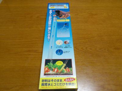 DSC_0412_R.jpg