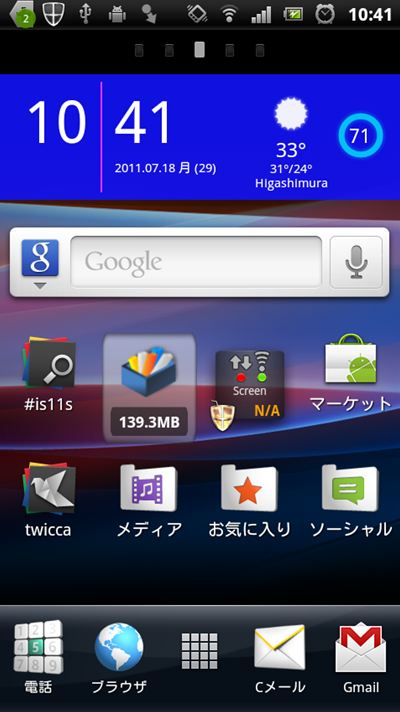 device110718_R.jpg