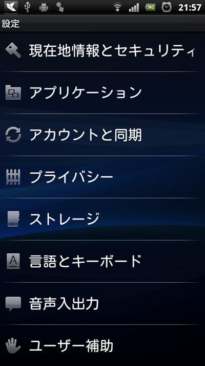 device3_R.jpg