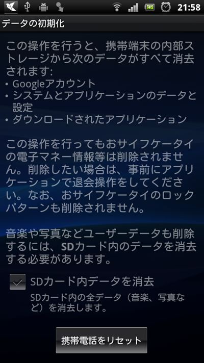 device5_R.jpg