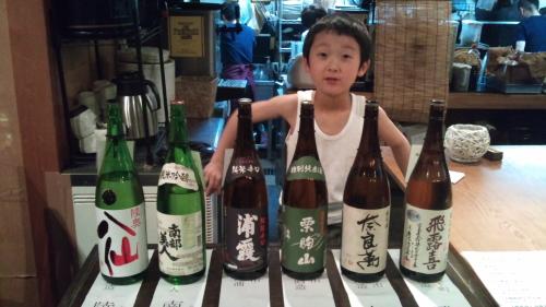 東北の酒の会2