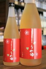 八海山の焼酎で仕込んだ梅酒