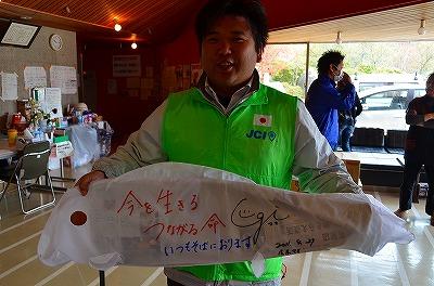 4月30日鯉のぼりDSC_9892 (164)
