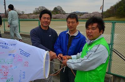 4月30日鯉のぼりDSC_9892 (48)