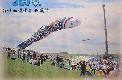 haruyamaDSC_0242 (35)