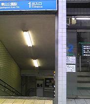 東山入り口