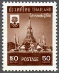 タイ・世界難民年