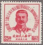 スターリン70歳誕生日(旅大)