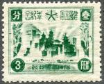 満洲国建国5周年(3分)