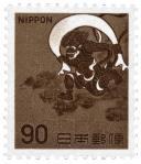 風神1966