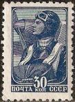ソ連飛行士(1939)