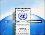 パレスチナ自治政府・国連参加