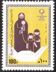 サウジアラビア・社会福祉協会25周年
