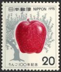 りんご100年