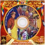 ブータン国王即位CD