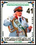 リビア革命41周年