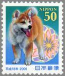 秋田犬(年賀)