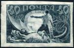 ロシア1921年