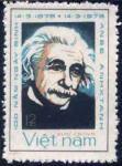 ヴェトナム・アインシュタイン