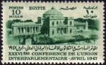 エジプト・列国議会同盟(1947年)