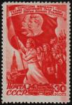 世界婦人デー(1947・ソ連)