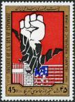 イラン・アメリカ大使館占拠(1988)