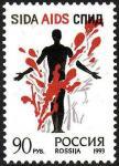 ロシア・世界エイズデー