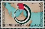 UAE国旗(1973)