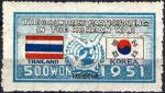 国連軍参戦(タイ)