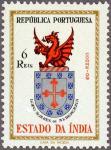 ポルトガル領インド・龍の紋章