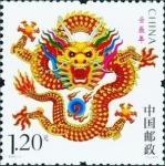 中国年賀(2012)