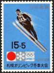 札幌五輪募金(ジャンプ)