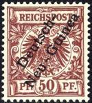 ドイツ領ニューギニア加刷