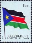 南スーダン国旗
