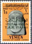 イエメンアラブ共和国加刷