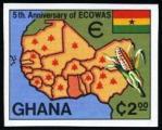 ガーナ・ECOWAS5周年