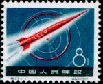 中国・ソ連の宇宙ロケット