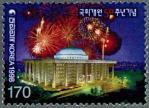 韓国国会議事堂(1998)