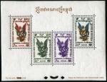 キンナリー小型シート(カンボジア)