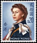 香港1962