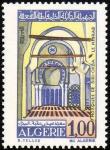ミフラーブ(アルジェリア)